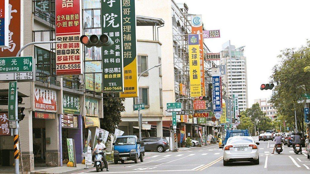 台南崇學路商圈規劃商業、居住、文化等複合機能空間。 記者劉學聖/攝影