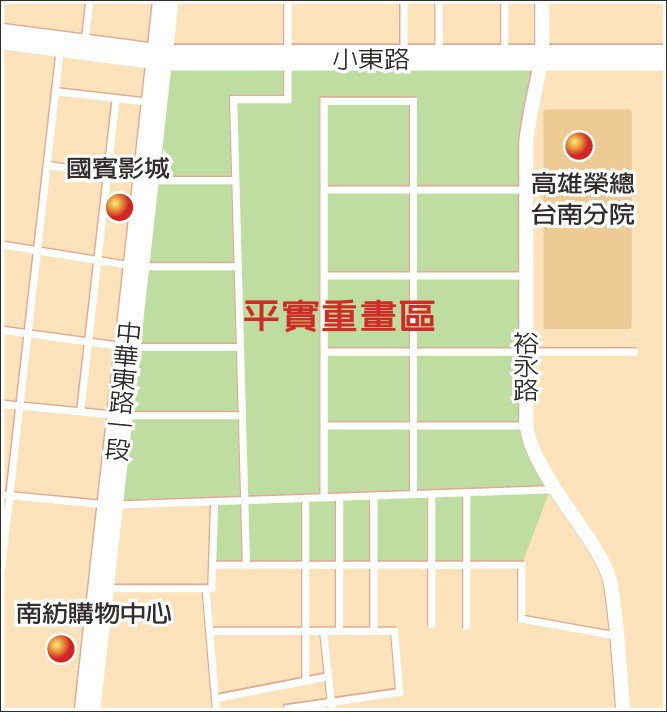 台南市地政局日前公開標售平實重畫區抵費地,吸引大批建商搶標,其中一筆,國泰建設以...
