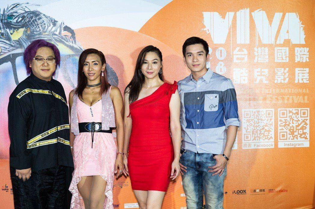 第5屆「台灣國際酷兒影展」開幕式大成功。圖/酷兒影展提供
