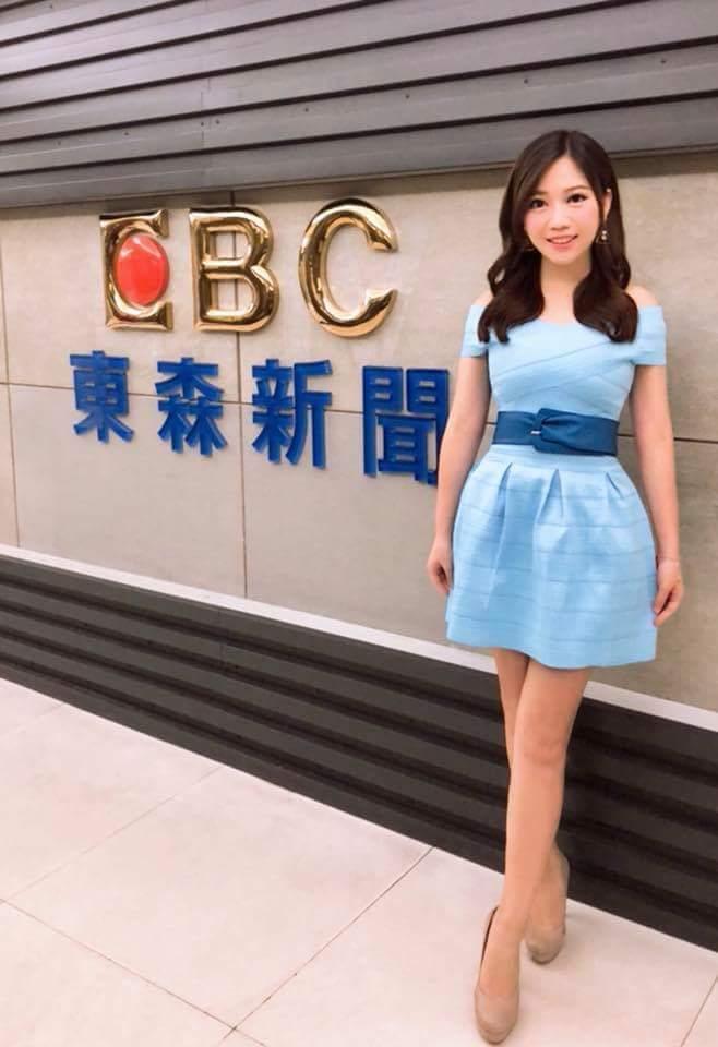 蔡尚樺選擇先完成學業。圖/摘自臉書