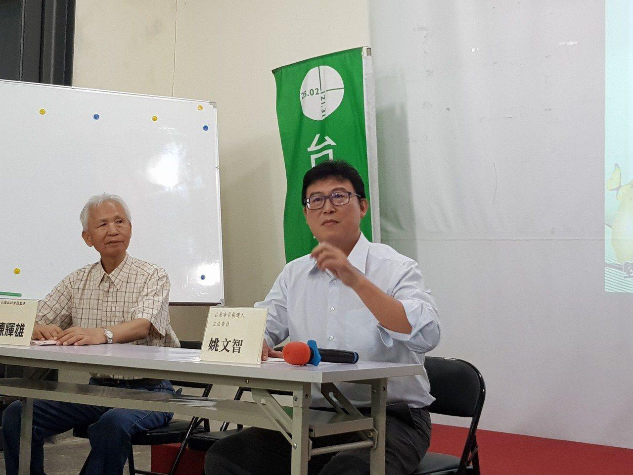 民進黨台北市長參選人姚文智今天下午出席台灣北社社員大會並受訪。記者翁浩然/攝影