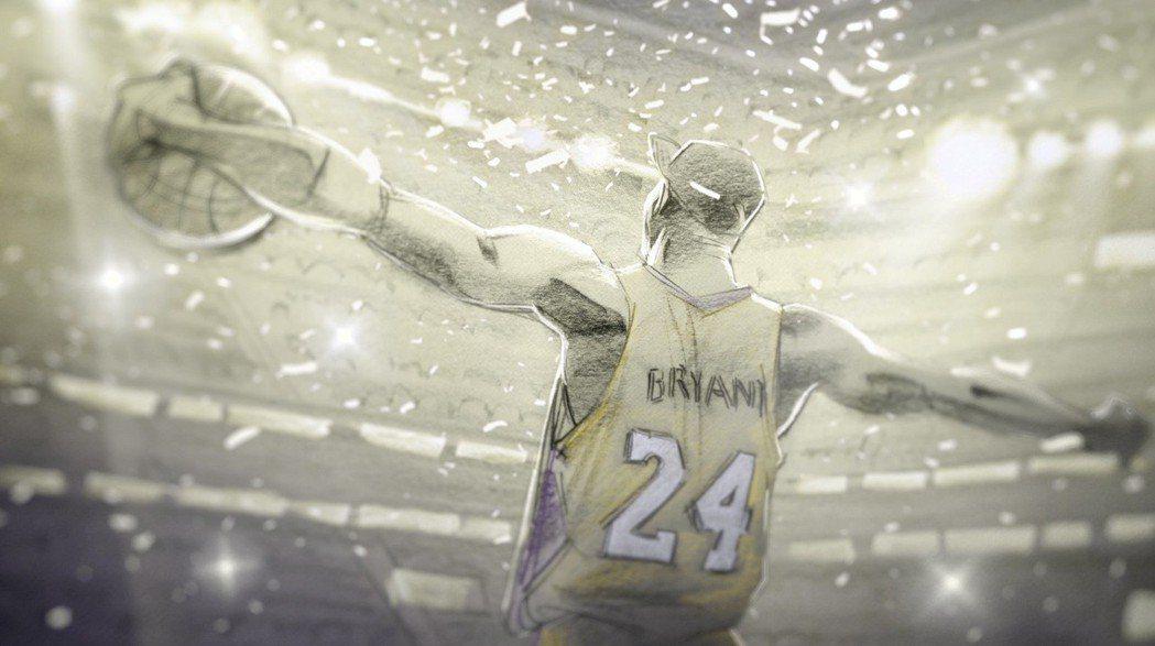 「親愛的籃球」劇照。圖/台中國際動畫影展提供