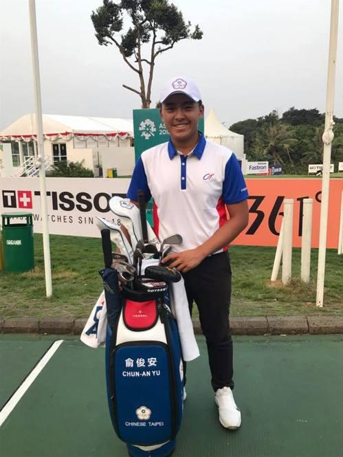 俞俊安。 擷圖自臺北市體育總會高爾夫協會臉書