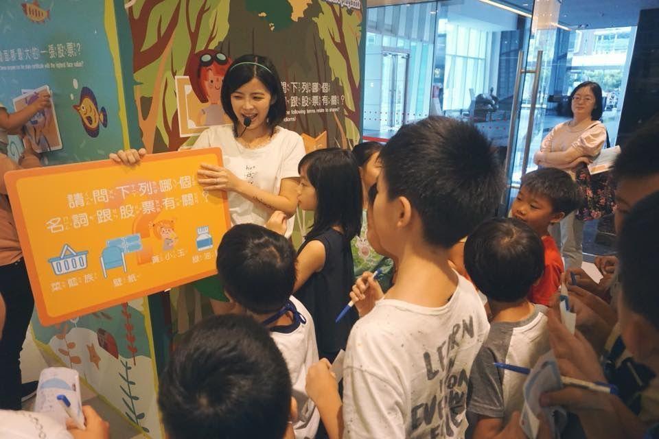 中國信託文薈館「股票歷險記」特展,讓親子闖關學習理財。圖/中國信託提供