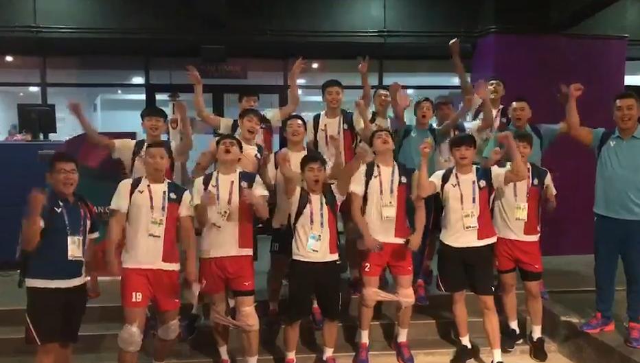 中華男排隊獲勝挺進4強。 黃建禎提供