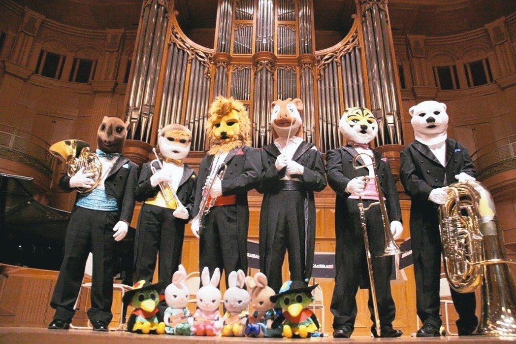 動物樂團—銅管兄弟五重奏。 意傑藝術/提供
