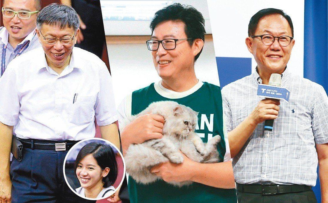 學姐、貓咪、單身漢,台北市長選戰至今,宛如一場「首都幹話王」之爭。左至右為柯文哲...