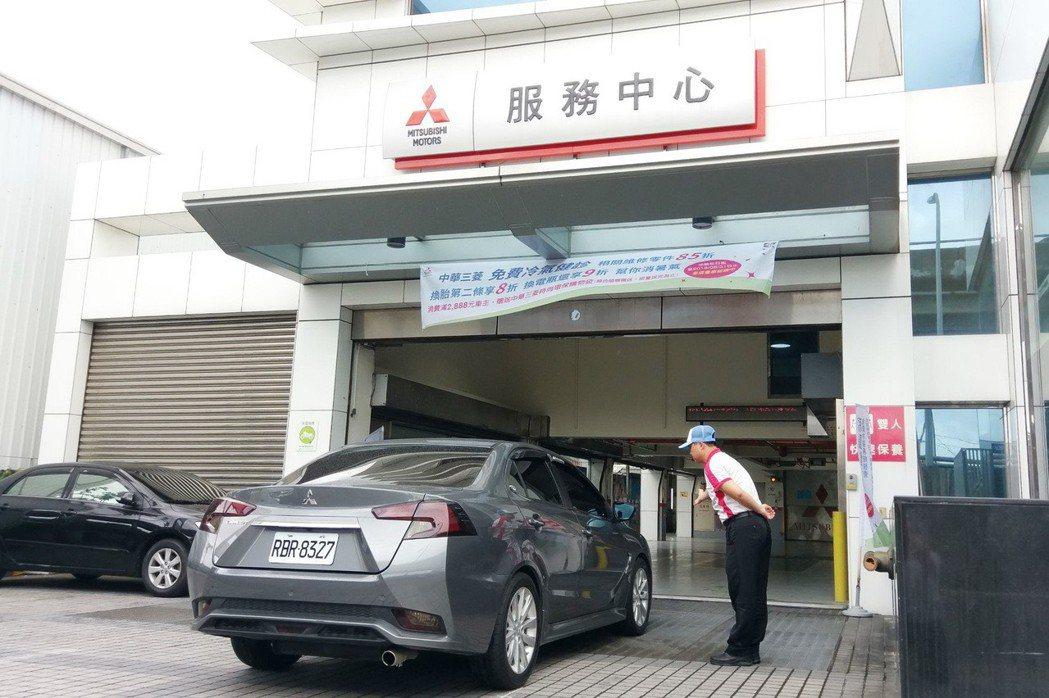 暴雨襲擊 中華三菱啟動『天災救援服務優惠』。 圖/中華三菱提供