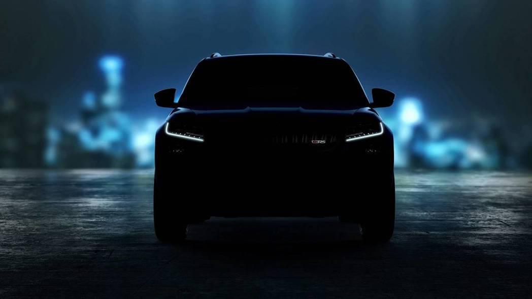 ŠKODA Kodiaq RS將在巴黎車展中發表。 摘自ŠKODA