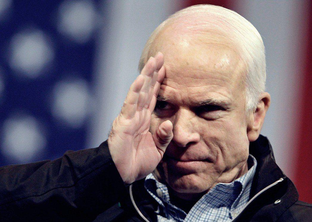 「儘管我們的黨提名他,但不表示他就得以毫無顧忌地侮辱我們自己的同胞。我呼籲候選人...