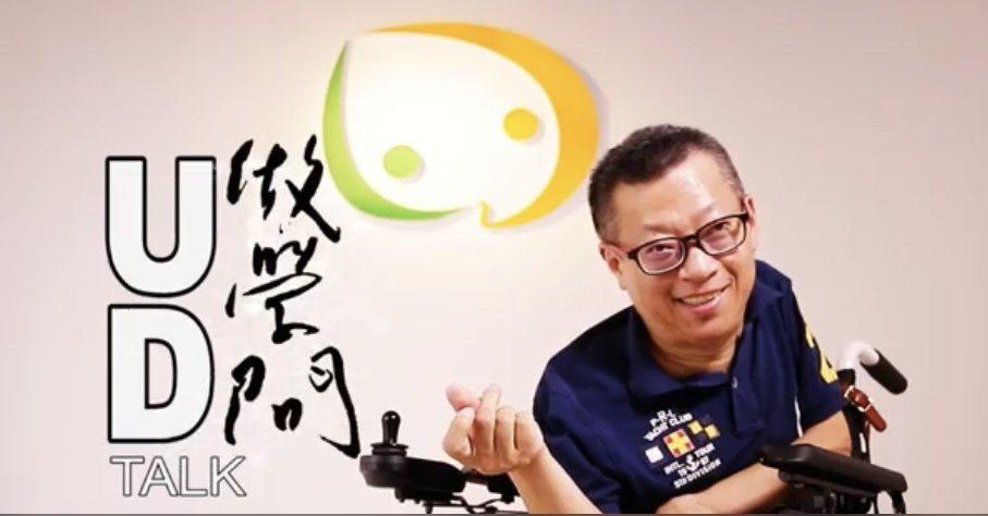 財團法人自由空間教育基金會董事長唐峰正。