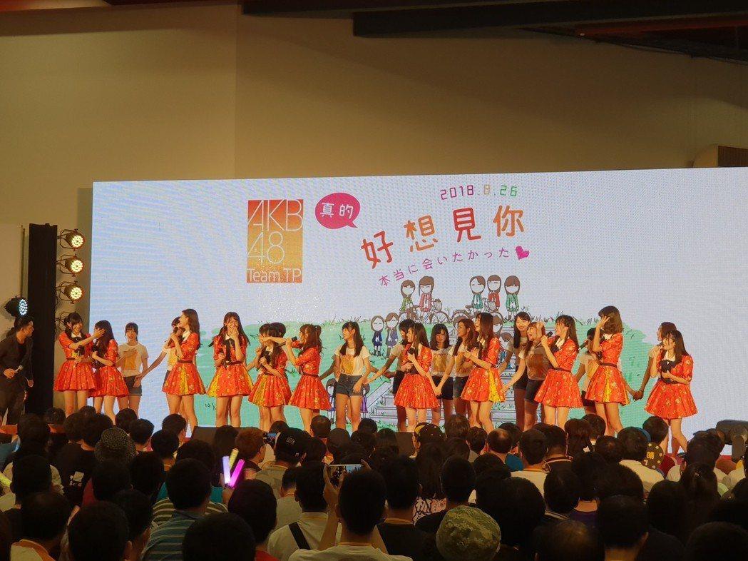 AKB48 Team TP重新出發。記者李姿瑩/攝影