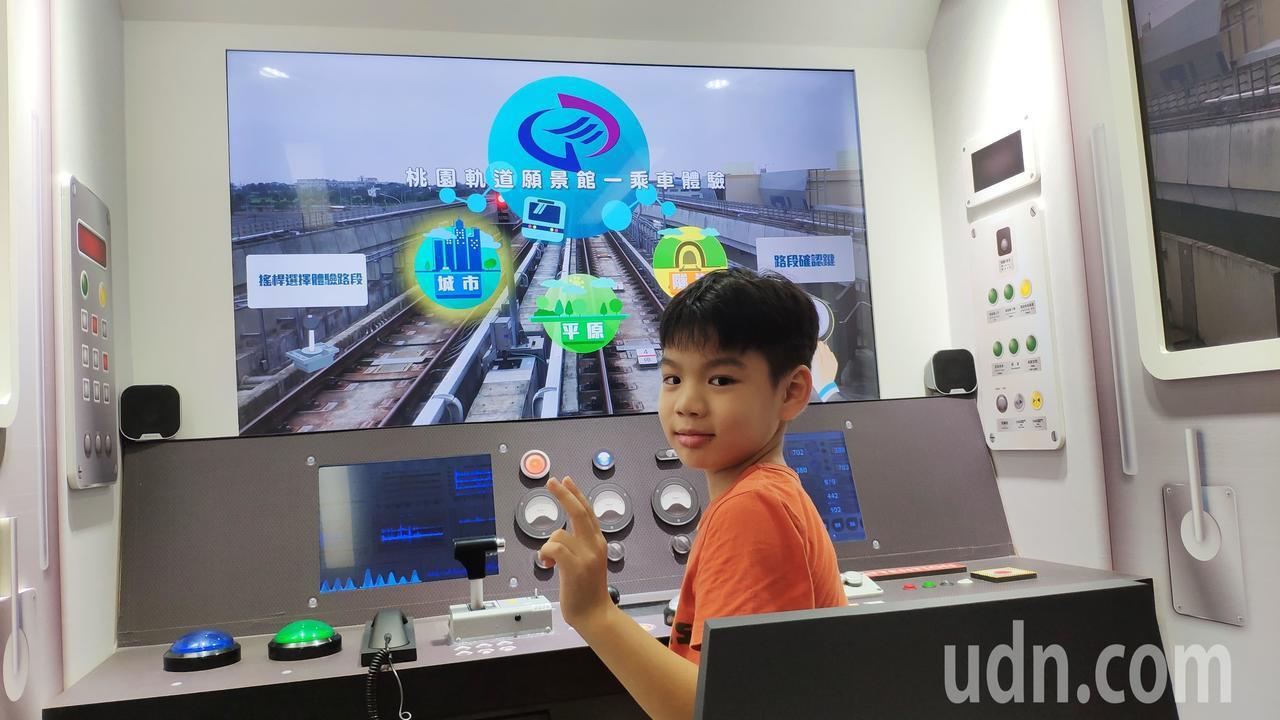 「桃園軌道願景館」有多樣互動裝置讓民眾體驗。記者李京昇/攝影