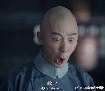 「延禧攻略」中,王茂蕾飾演的太監袁春望,令人恨得咬牙切齒。圖/摘自微博