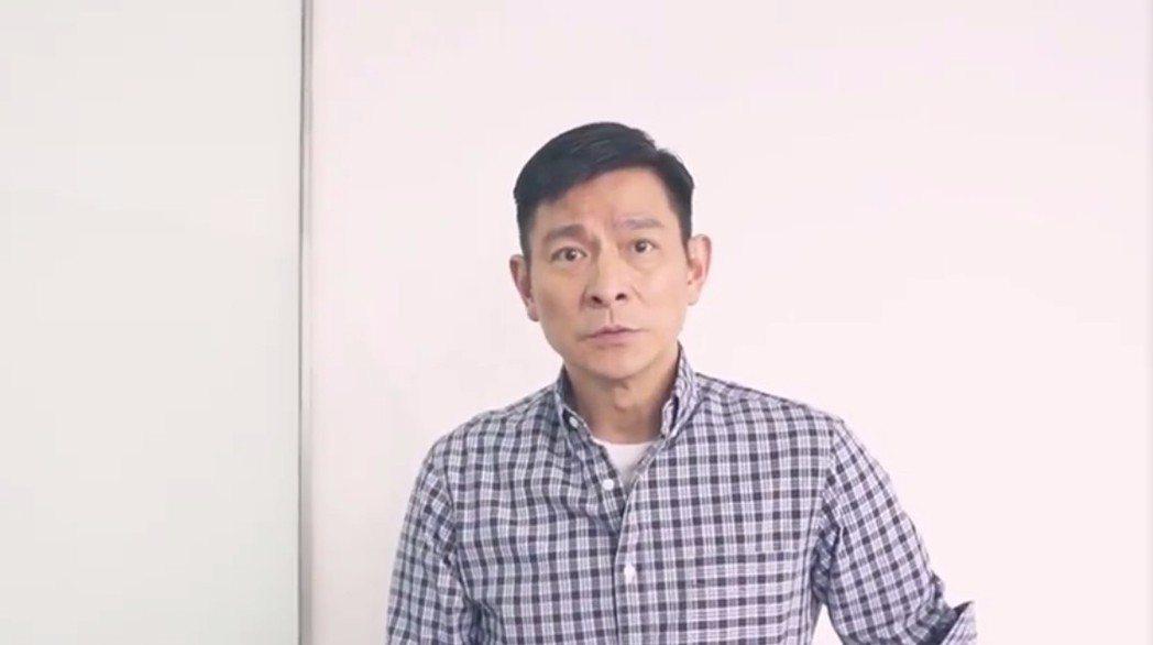 劉德華神情凝重,呼籲香港警方能保護市民的安全。圖/翻攝臉書