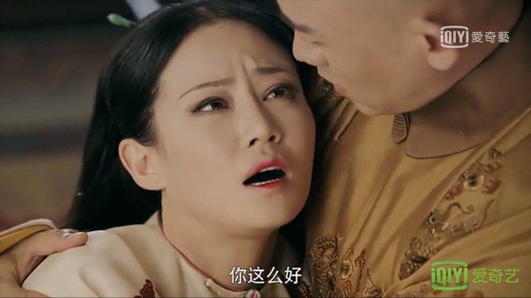 高貴妃死在皇帝懷裡。圖/翻攝愛奇藝台灣站