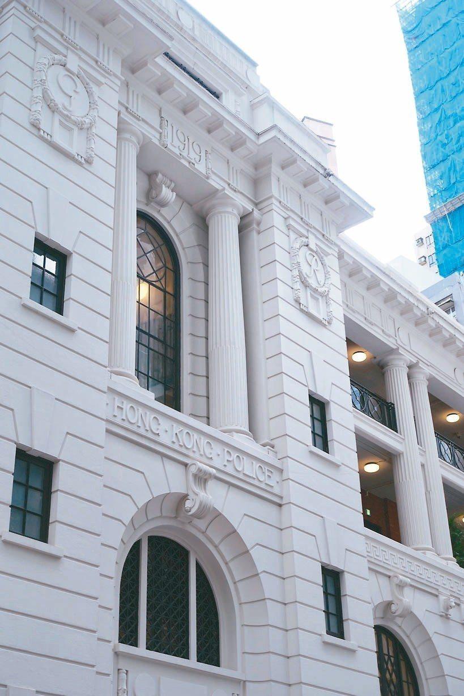 警察總部大樓外牆刻有「G」、「R」字樣,象徵當時在位的英皇George Rex。...
