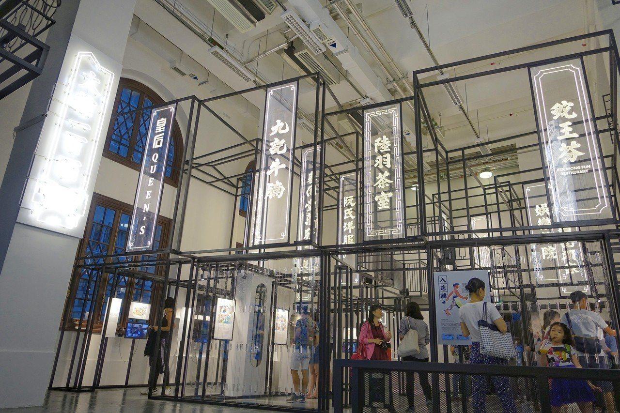 大館一百面拍照熱點唐樓「招牌海」。 記者沈佩臻/攝影