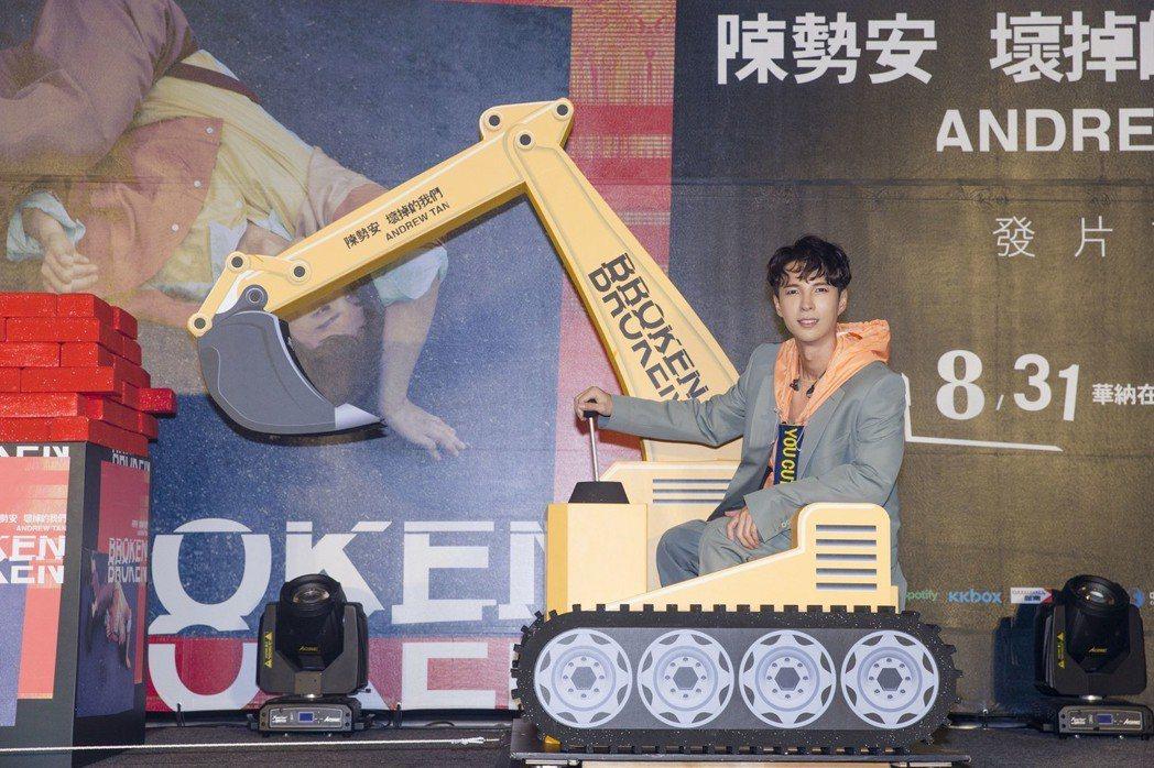 陳勢安在新專輯「壞掉的我們」發片記者會上,開著挖土機道具挖出鑽石。圖/華納音樂提...