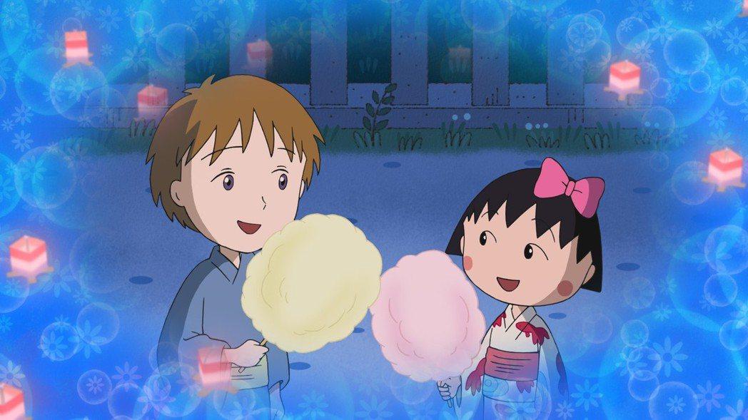 「櫻桃小丸子」是許多人的童年回憶。圖/采昌國際多媒體提供