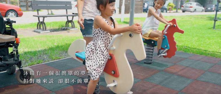 來自台南的沐晴,一歲多時確診罹患罕見疾病──脊髓性肌肉萎縮症(SMA)。 創異...