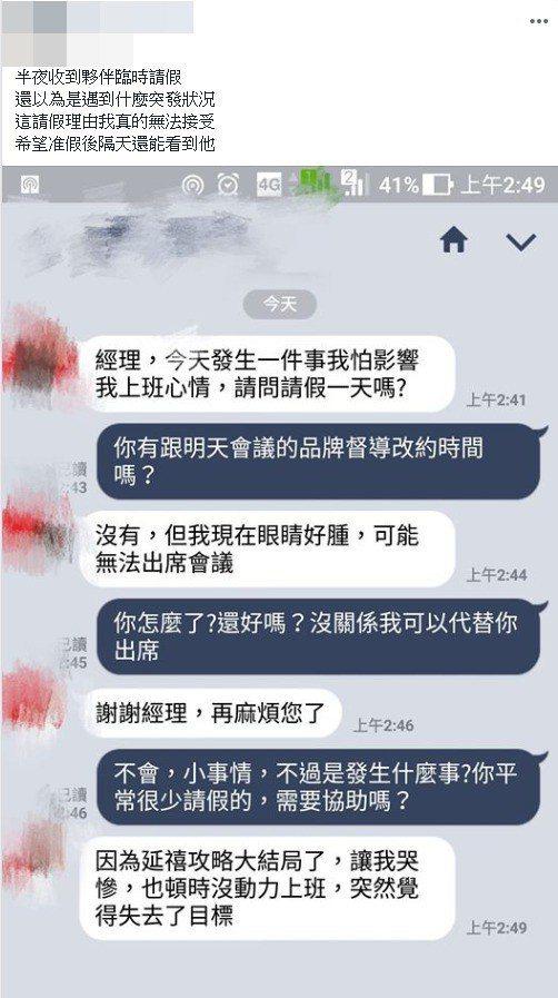 圖/擷自爆廢公社