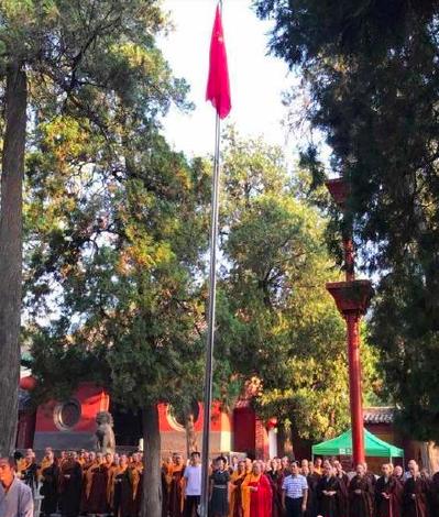 中國大陸國旗飄揚在少林寺上空。 圖/翻攝自少林寺官網