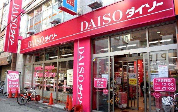 大創 DAISO 圖/osaka-map.com