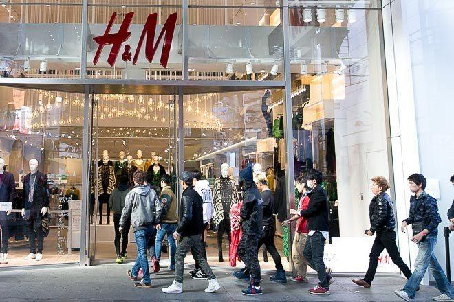 H&M fashionsnap.com