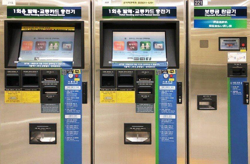 交通卡儲值方法。 圖/韓國觀光公社