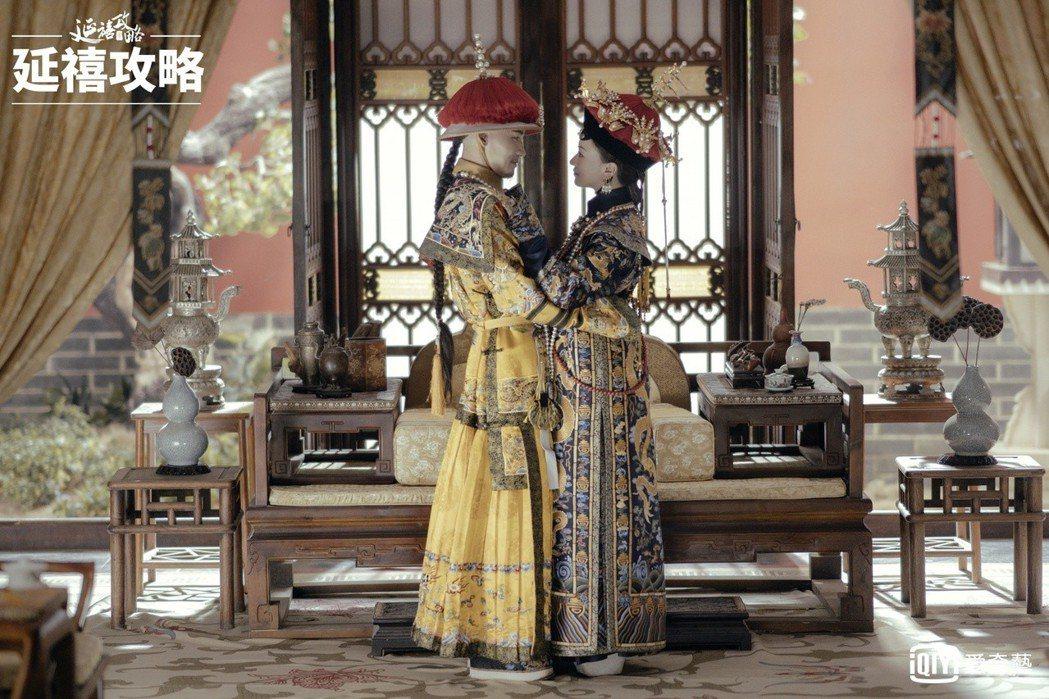 皇帝、瓔珞最後相視而笑,甜蜜收官。圖/愛奇藝台灣站提供