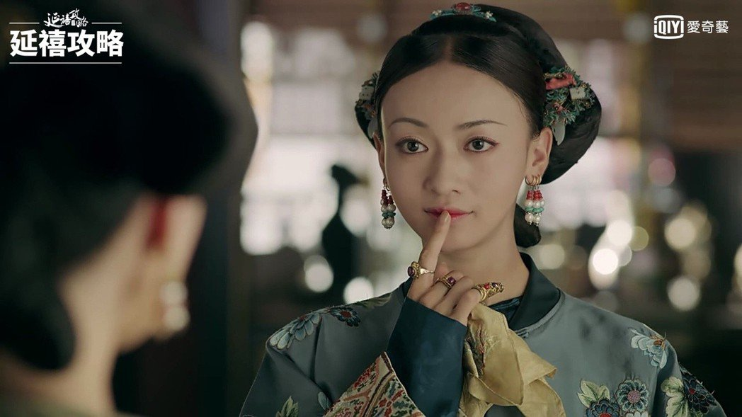 魏瓔珞的台詞被網友封為「戀愛寶典」。圖/愛奇藝台灣站提供