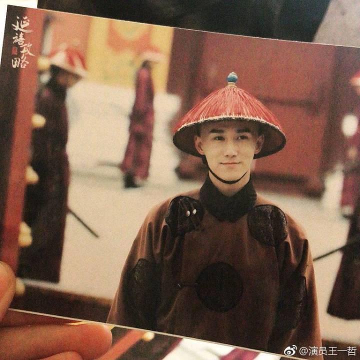王一哲飾演爾晴之子「福康安」。圖/摘自微博