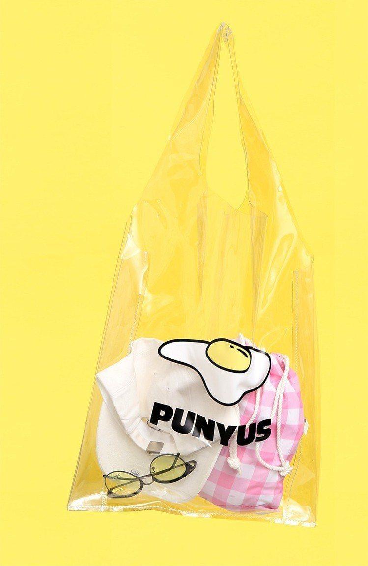 在9月4日當天,消費達指定金額,就可獲得Punyus品牌透明提袋。圖/品牌提供