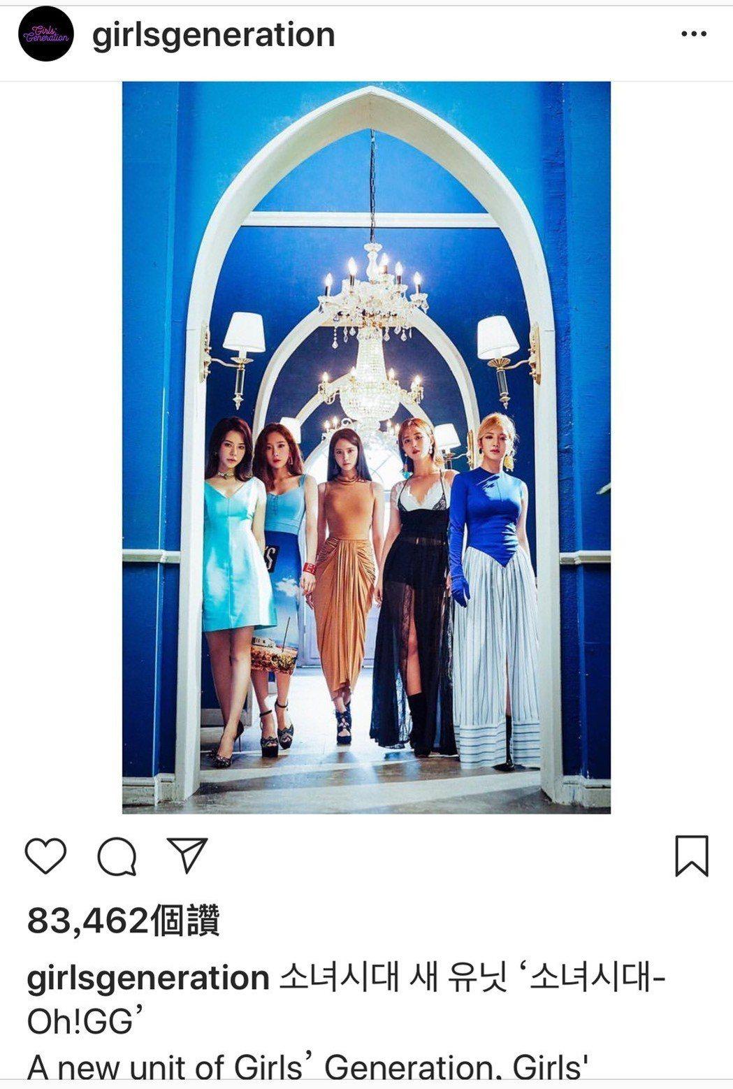 韓人氣女團「少女時代」公布由太妍、潤娥、俞利及孝淵所組成的新分隊「少女時代-Oh...
