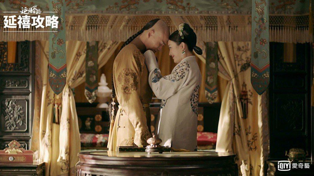 聶遠(左)與秦嵐劇中的夫妻相處日常甜蜜超閃。圖/愛奇藝台灣站提供