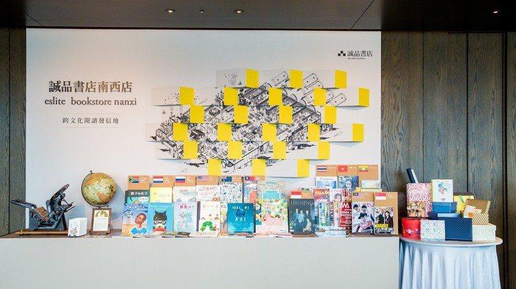 誠品生活南西5樓書店打造「跨文化閱讀發信地」,首設國際書榜專區。圖/誠品提供
