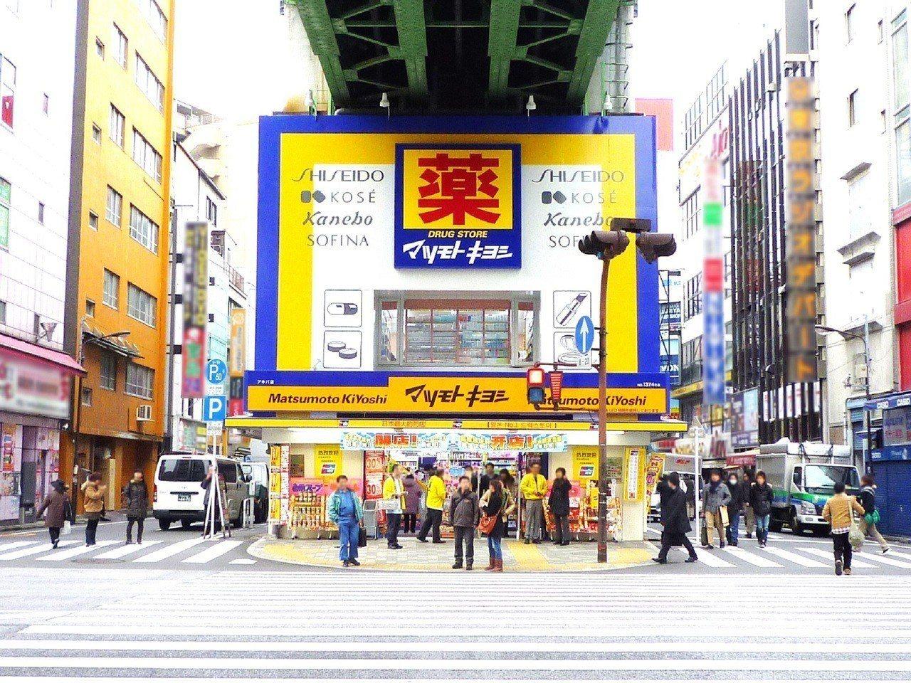 日本最大藥妝通路松本清10月將於誠品生活南西登場。圖/誠品提供