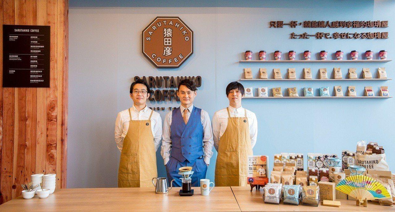 猿田彥珈琲於誠品生活南西創立海外一號店。圖/誠品提供