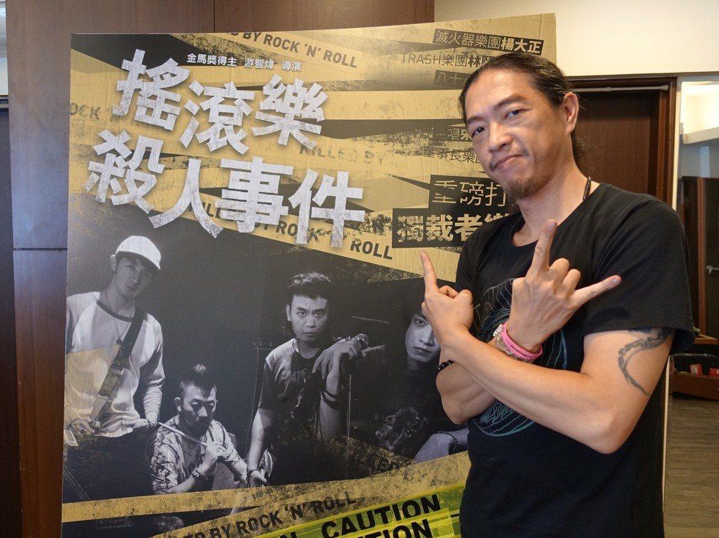 林大鈞監製電影「搖滾樂殺人事件」,暢談昔日的練團過往趣事,還虧五月天阿信不適合選