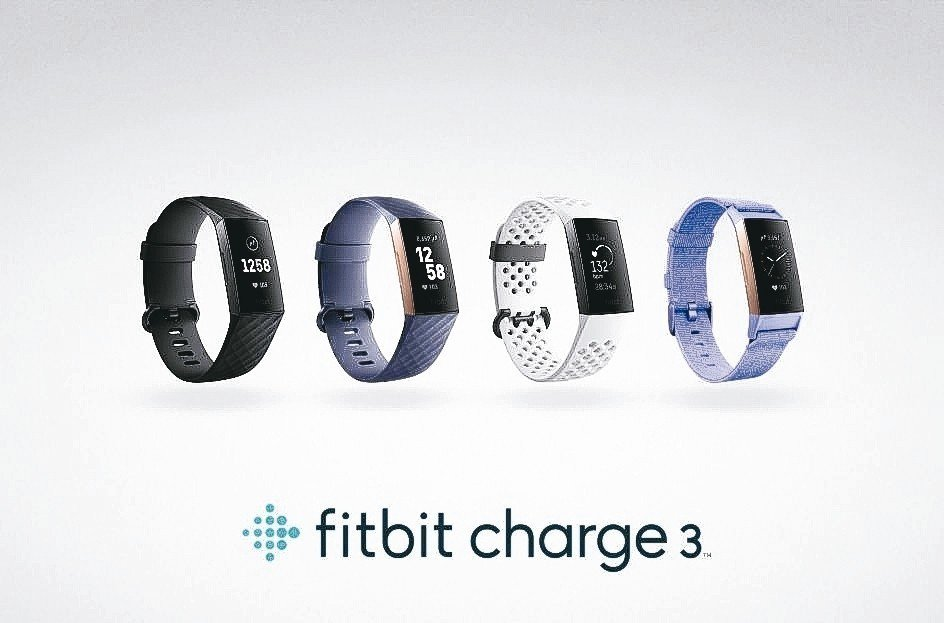 Fitbit Charge 3。 Fitbit/提供