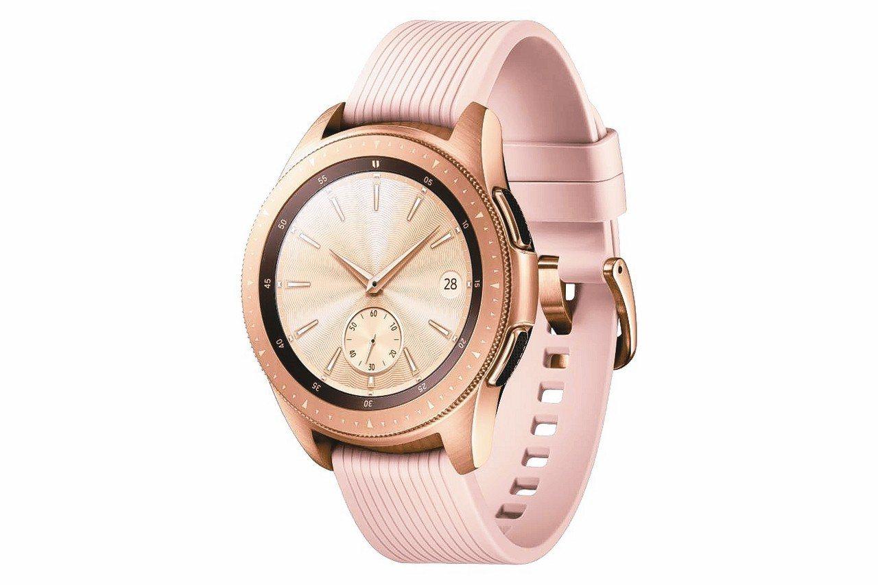 三星Galaxy Watch。 台灣三星/提供