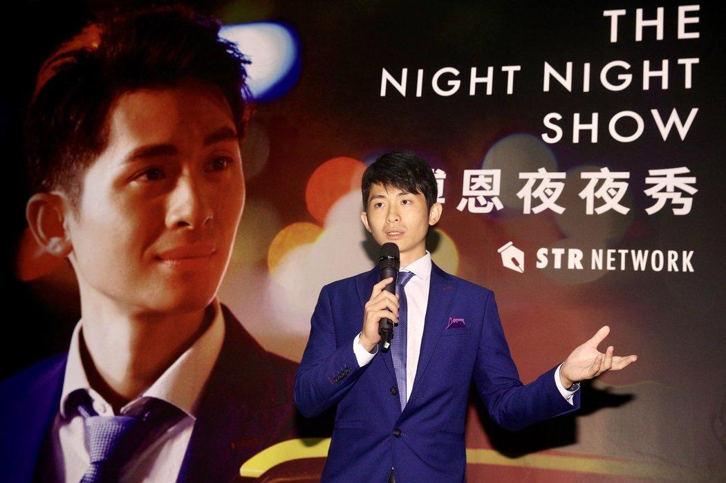 「博恩夜夜秀」標榜自己是台灣第一個美式政治時事諷刺秀,圖為主持人博恩。 圖/聯合報系資料照
