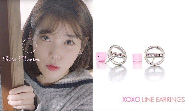 IU在藥品廣告中戴著Rita Monica的耳環。圖/擷自instagram