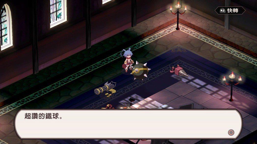 很明顯的,艾特娜是想致人於死。