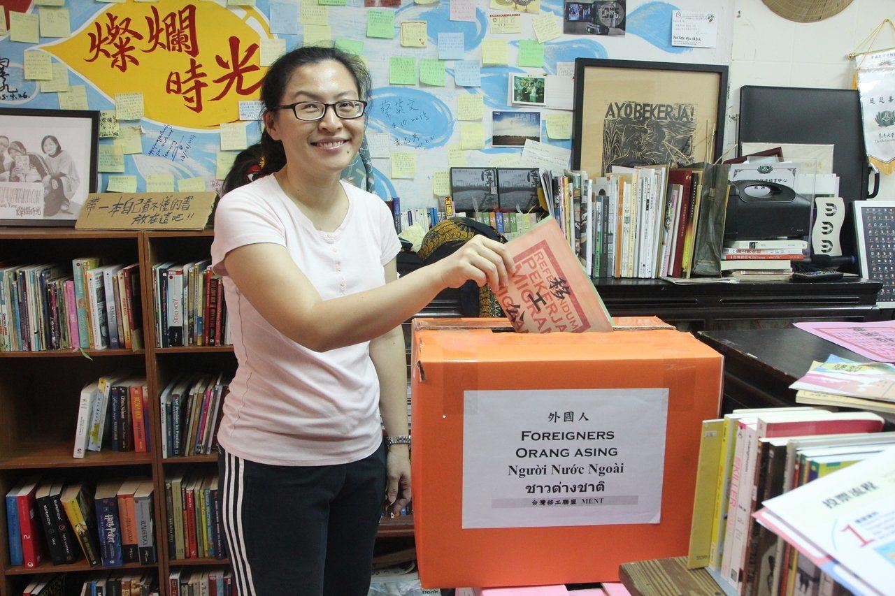 位於中和的東南亞主題書店燦爛時光,努力作為台灣與東南亞的橋樑,協辦移工政策公投,...