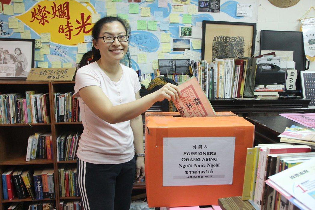 東南亞主題書店燦爛時光,努力作為台灣與東南亞的橋樑,協辦移工政策公投,不少新住民...