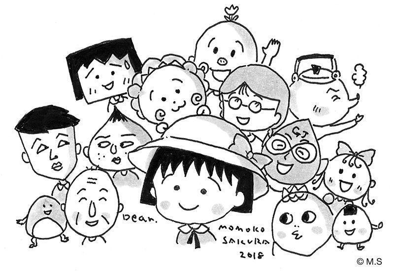 櫻桃子設計的角色努力帶給讀者幸福。圖/摘自官方部落格