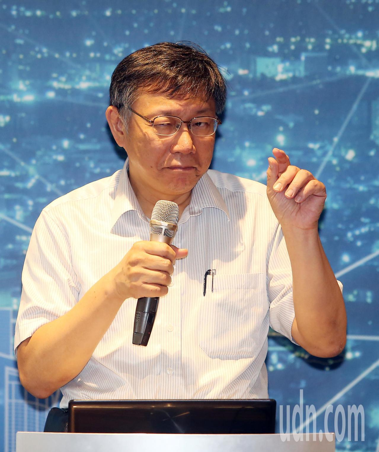 美國在台協會AIT上午舉辦「智慧城市-未來交通新趨勢論壇」,台北市長柯文哲出席。...
