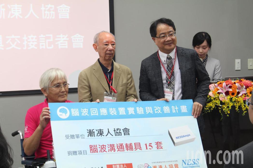 台北科大團隊將15套「智慧腦波溝通」設備,交接給漸凍人協會。記者陳婕翎/攝影
